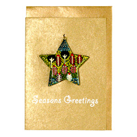 BWA Christmas Decoration Card - Bush Medicine Plants 2